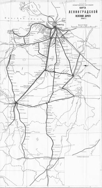 Путь на Петроград