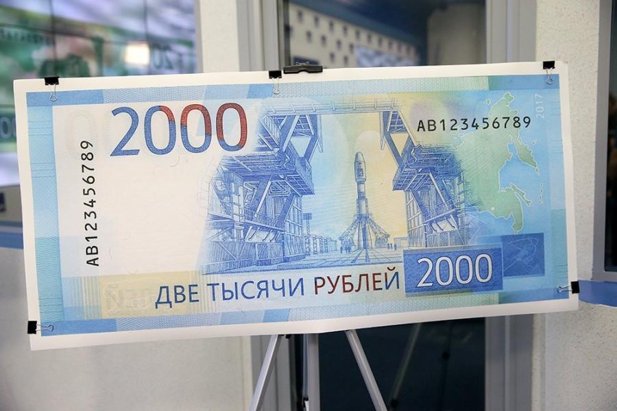 Крым на новых российских купюрах, как провокация со стороны Киева