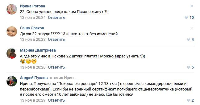 Как выжить, получая зарплату 5700 рублей?