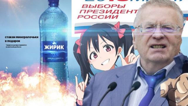 Хакеры ломанули сайт Собчак и разместили на нём это фото