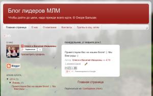 Снимок экрана 2014-01-29 в 15.48.37