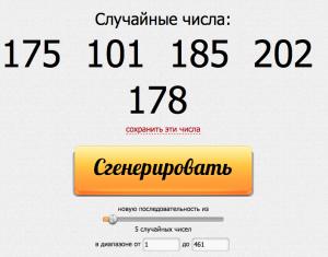 Снимок экрана 2014-12-15 в 13.57.05