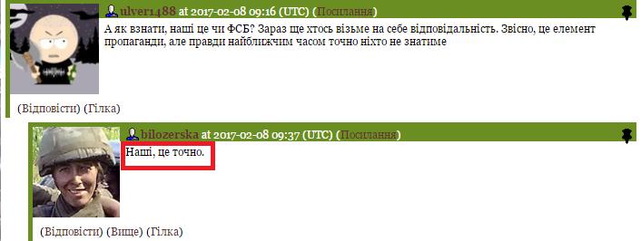 http://ic.pics.livejournal.com/vasya_vasechkin/71608640/19909/19909_original.png