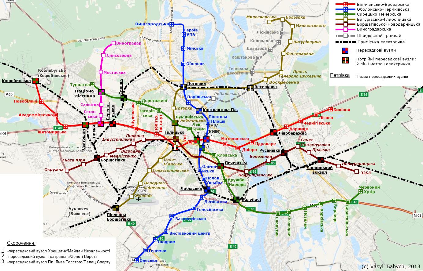 план схема подземного метро киев