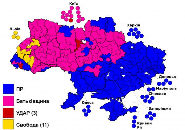 Перші місця по округах 2012
