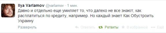 Украинские военнослужащие показали профессионализм и решительность, - адмирал Кабаненко - Цензор.НЕТ 3246