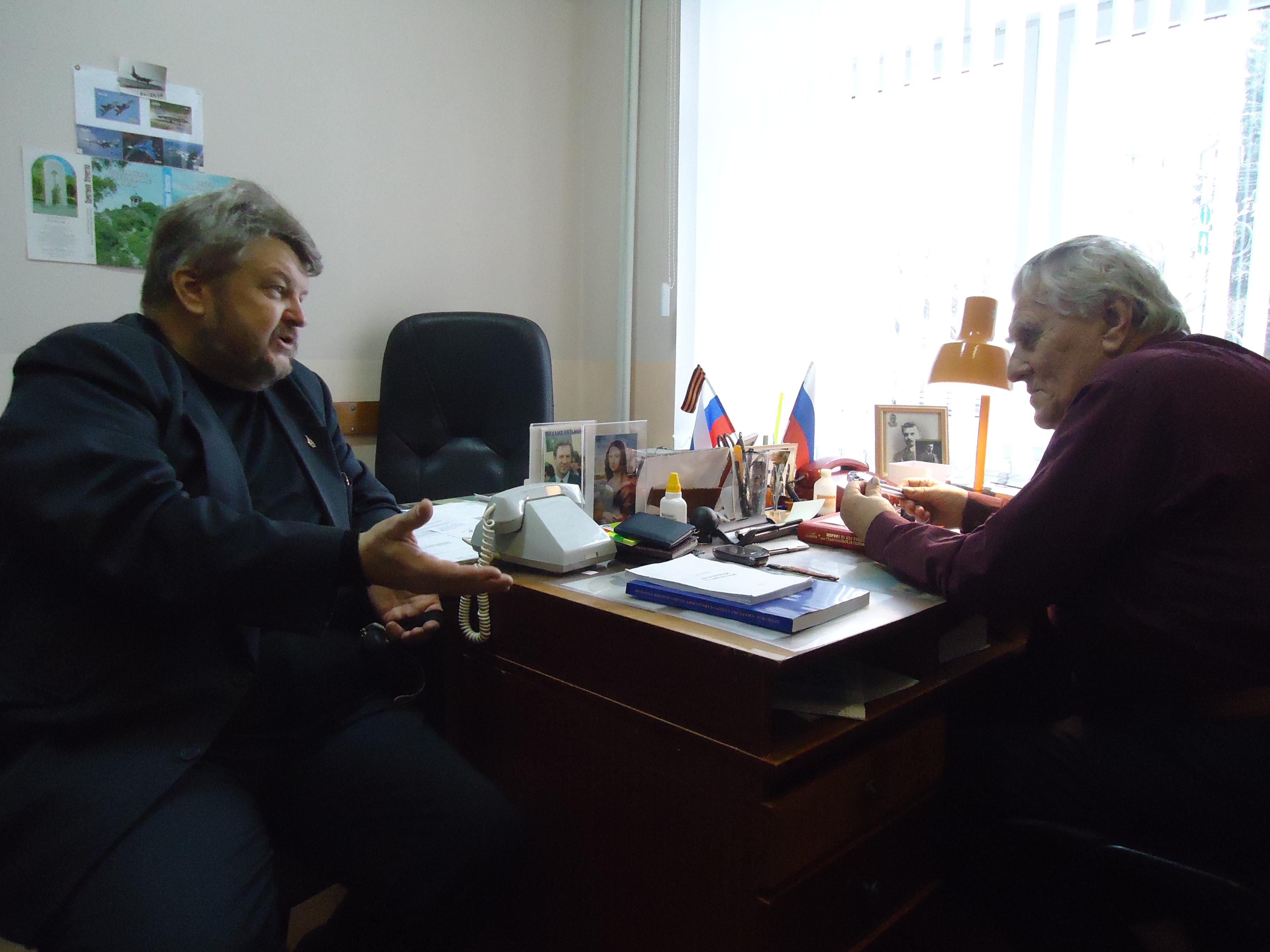 Беликов и Веревкин рабочие моменты...