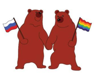 Ведмеди