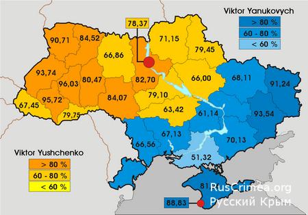 Результаты голосования на втором туре выборов президента Украины в 2004 году