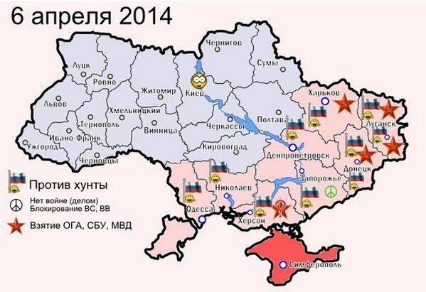 Очаги волнений населения Украины после объявления о независимости Республики Крым и г. Севастополя