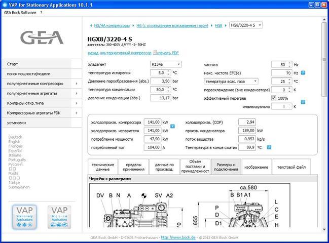 Luvata теплообменники программа подбора Кожухотрубный теплообменник Alfa Laval Pharma-line 3 - 3.7 Петропавловск-Камчатский