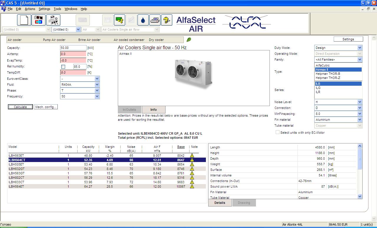 Программы подбора теплообменников цены на химию на промывку теплообменника