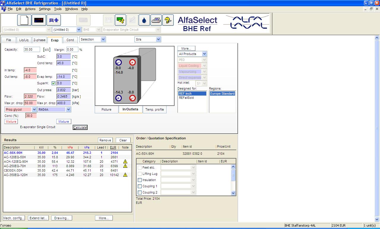 Программа по подбору пластинчатых теплообменников Паяный теплообменник KAORI K030 Таганрог