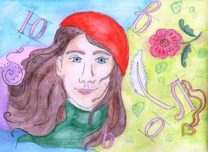 Рисунок (11)