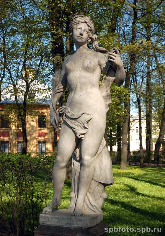 Сивилла Ливийская. Статуя Летнего сада