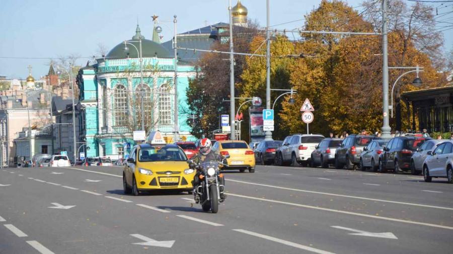 Золотая моя Москва41