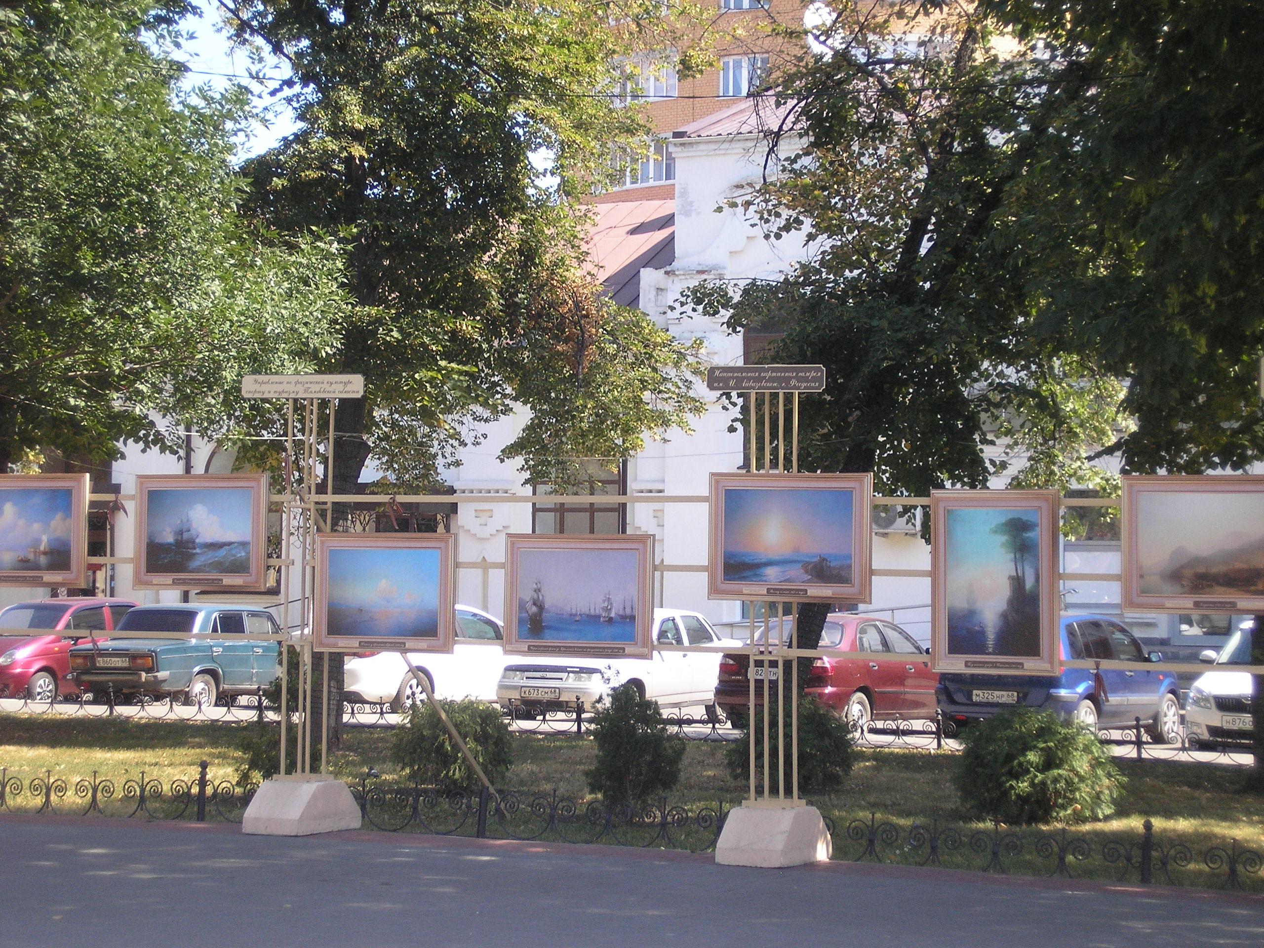 Феодосийская галерея