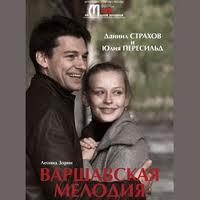 Блог Владимира Азарта