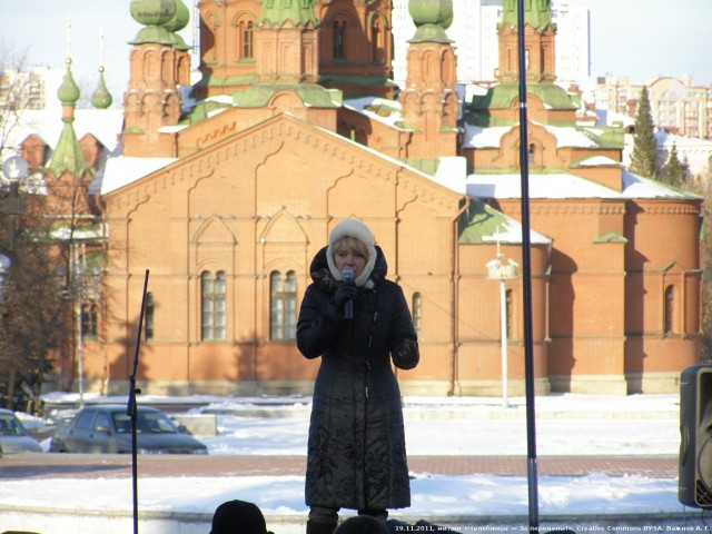 19.11.2011, митинг «Челябинцы — За перемены!». Выступление Евгении Чириковой.