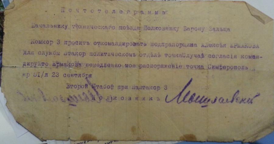 Myshlaevsky
