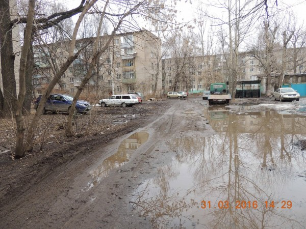 Балашиха_123.jpg
