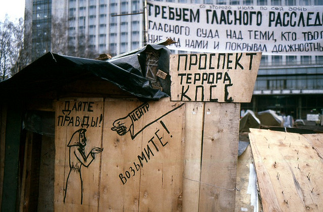 Обыденная жизнь России 1990-1991 годов. Прикольные и интересные фото.