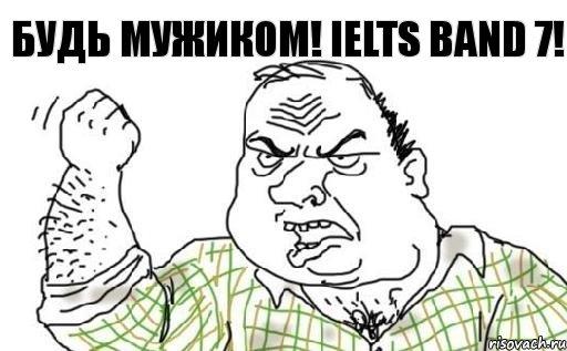 muzhik-bleat_12340519_orig_