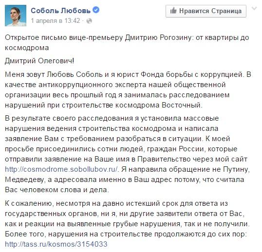 Нацполиция изъяла тайник с оружием и взрывчаткой на дачном участке в Славянском районе - Цензор.НЕТ 2417