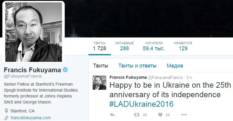 Конец Истории_Фукуяма на 25-летии украинской независимости