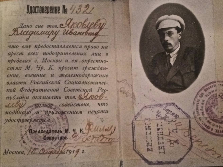 В интересах России объявить амнистию по всем политическим крымским делам, - Фейгин - Цензор.НЕТ 1143