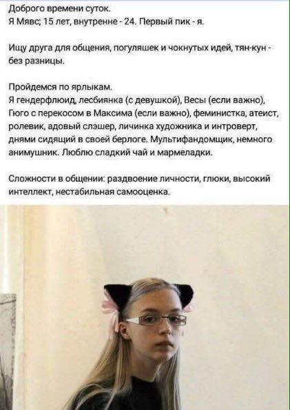 Дочка Михаила Ефремова