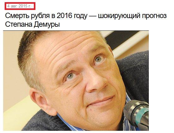 """А в следующем году будут пророчествовать: """"в этот тревожный юбилей Революции, можно ожидать..."""""""