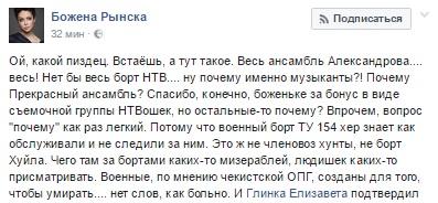 У пенсионеров в Славянске выманили 38 тыс. грн якобы на помощь внуку - Цензор.НЕТ 9229