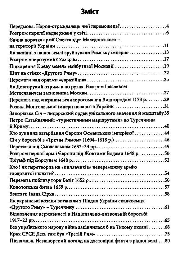 Лучшие книги 2016_по версии ПП-ко