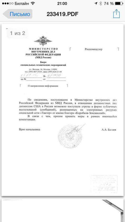 """Симоньян: """"Это война"""""""