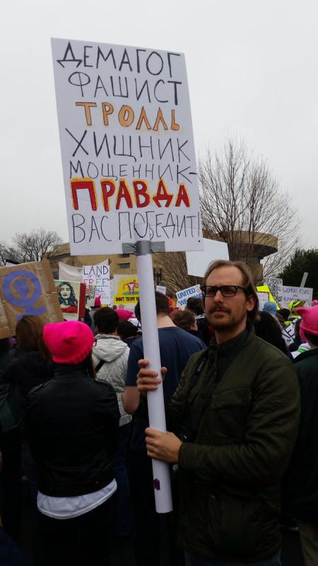 Женский марш на все времена_Pu$$y Power