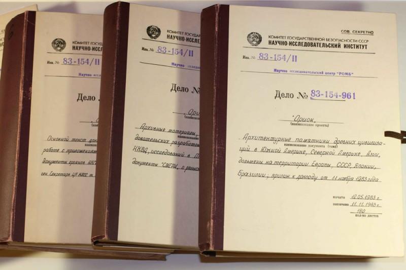 Тайные письма  президентов и генсеков_закрытые пакеты желтого цвета