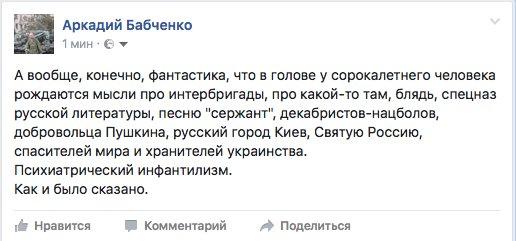 """""""К"""" -- корёжит_""""пять месяцев на этой должности, никакого Кремля в глаза не видел"""""""