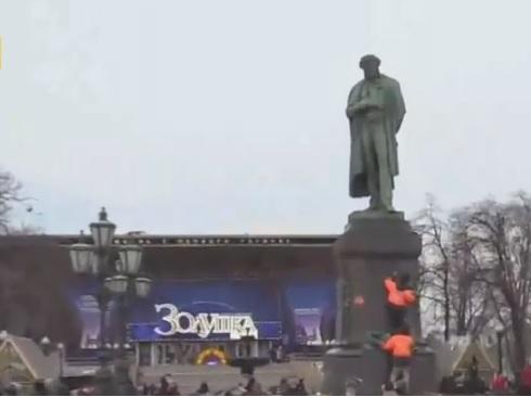 Пушкин и Золушка