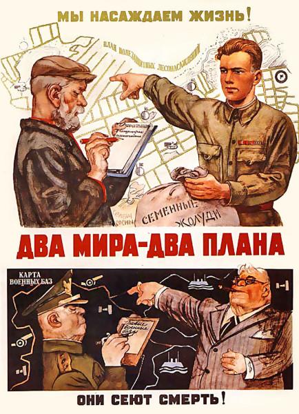 покажем дорогу ватникам в их светлое тоталитарное будущее стимулировать