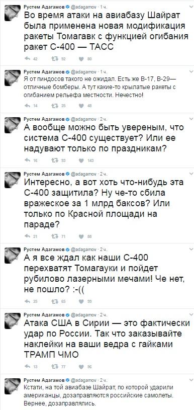 Массовые задержания в Симферополе были связаны с терактами в РФ. Это очередная акция устрашения, - Смедляев - Цензор.НЕТ 4887