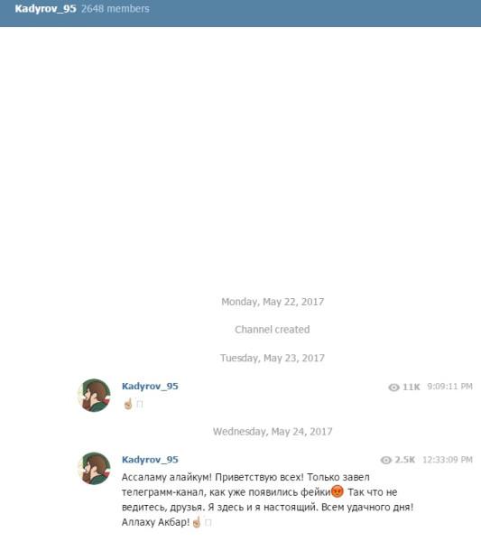 Кадыров и Телеграм