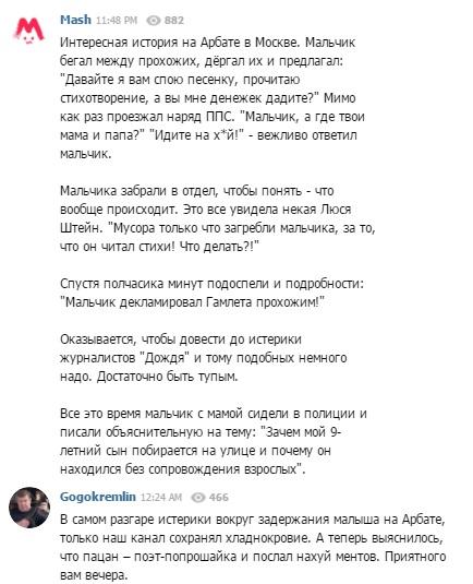 Дети на улице_профилактика