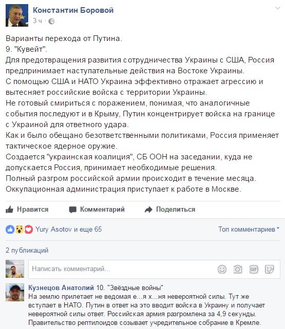 Влажные чаяния фриков нашего города)
