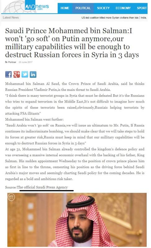 Саудовский принц не саудовский принц или как Р.Кадыров разоблачал фейки