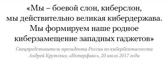 """РНЕ"" -- рукож... национальное (и) еб...во"