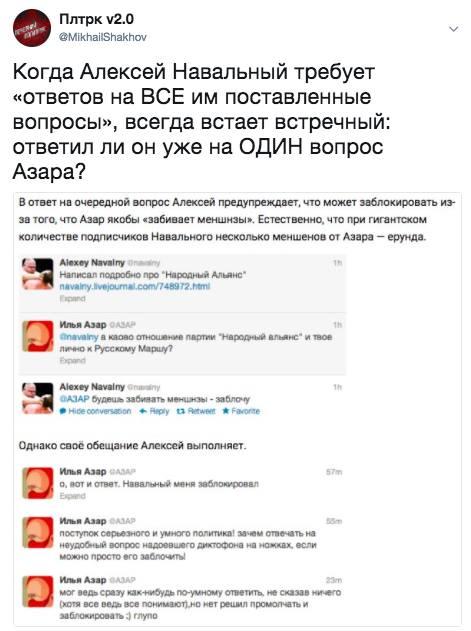 """О казусе """"Сына Пескова, правнука Буденного"""", и о """"вопросах Навального"""" по его поводу."""