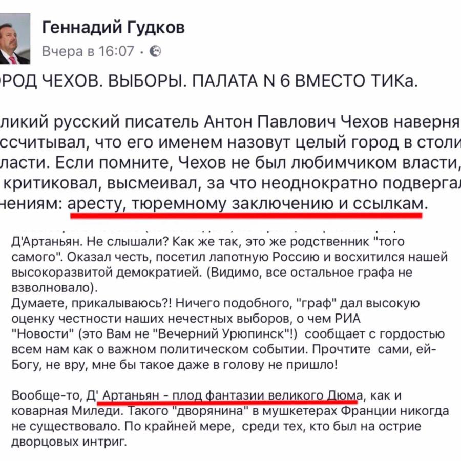 Гудков-старший у аппарата... развеивает (или вее?)) исторические мифы
