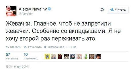 """Грузин из батальона """"Донбасс"""": """"Я доброволец, а не наемник"""" - Цензор.НЕТ 5090"""