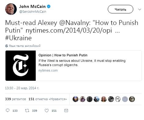 Почему Навальный не может быть президентом (сокращенный вариант)_Часть 1.